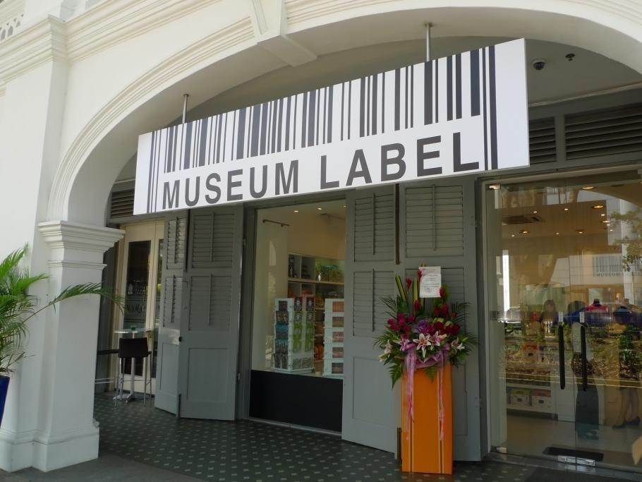 「Museum Label sg」の画像検索結果
