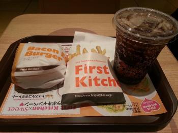 Kansai International Airport First Kitchen
