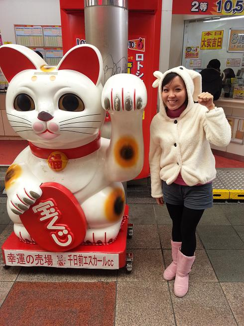 Fortune Cat Osaka