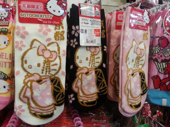 Hello Kitty Sakura Socks