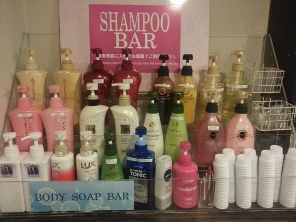 Hotel Hillarys shampoo bar