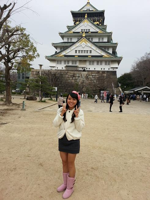 In front of Osaka Castle