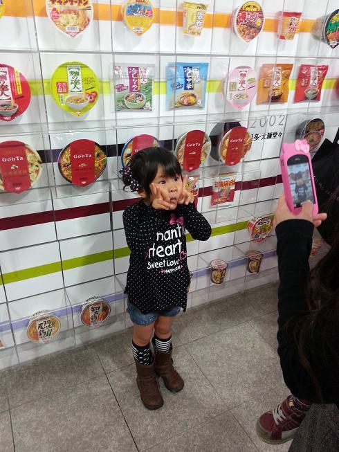 Kid posing inside Momofuku Ando Instant Ramen Museum