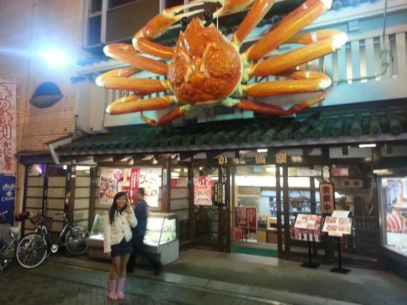 Outside Kani Doraku