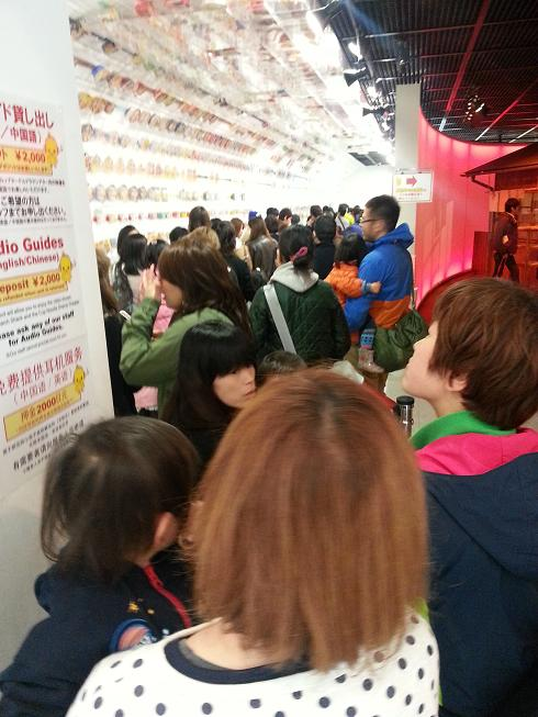 Queue inside Momofuku Ando Instant Ramen Museum