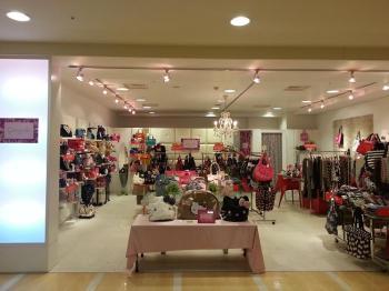 Railway Mall Camomilla Milano Hallmark store