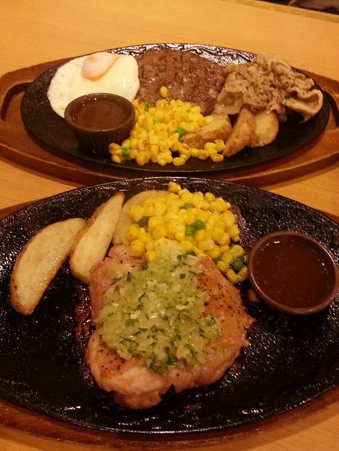 Saizeriya Dinner