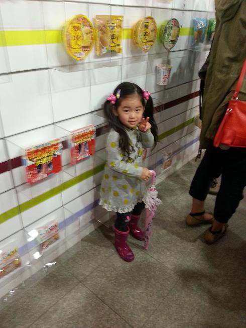 Second Kid posing inside Momofuku Ando Instant Ramen Museum