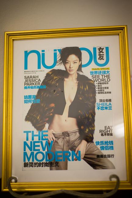 Sheila Sim on NuYou cover