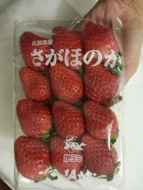 Strawberries in Japan
