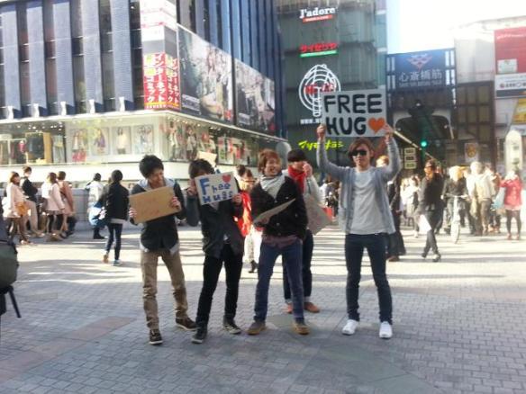 Free Hugs from cute Osakan guys