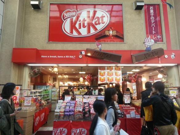 KitKat store in Osaka