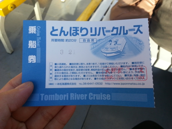 Tombori River Cruise ticket