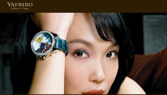 Fann Wong's watch