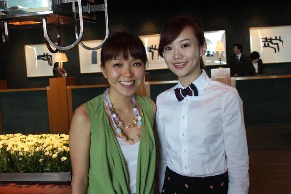 Me and Pei Fen