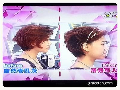 vee hair makeover