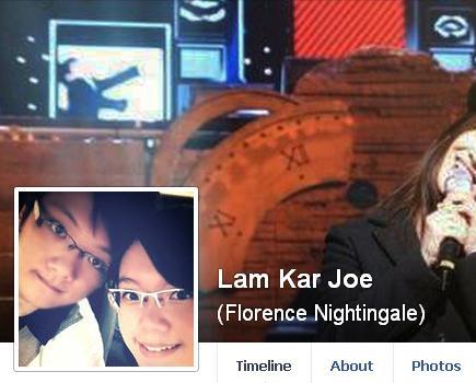 Lam Kar Joe