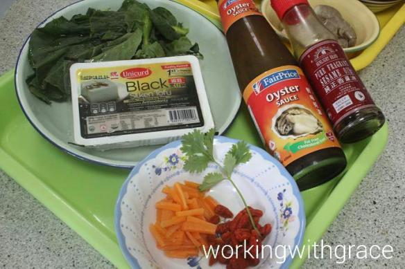Black Silken Tofu ingredients 30 Minute Cookin