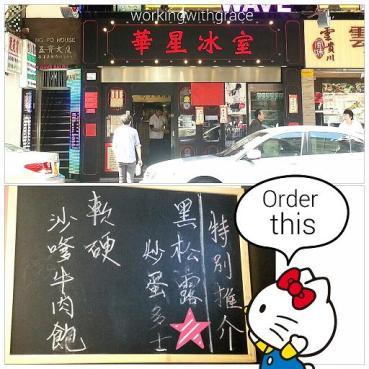 Capital Cafe Hong Kong