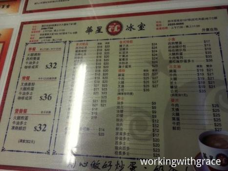 Hong Kong Capital Cafe menu