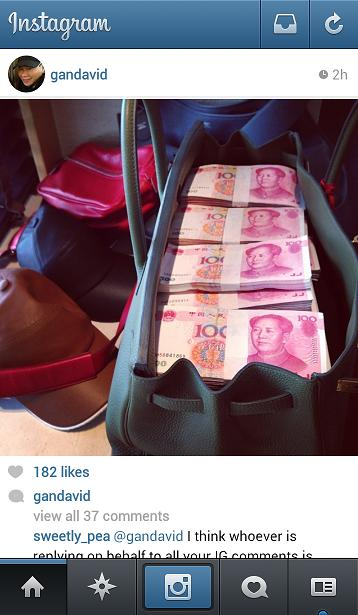 David Gan instagram