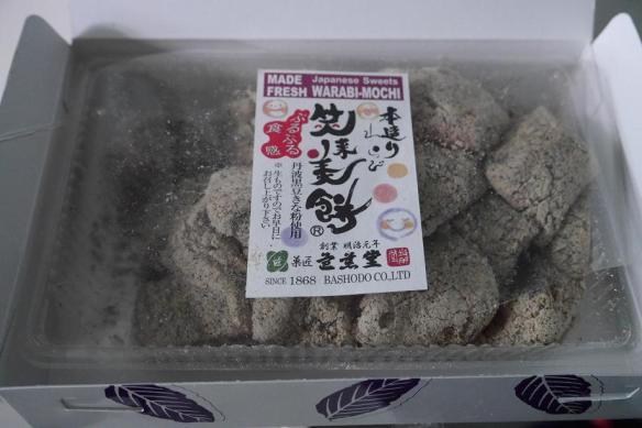 Japanese Warabimochi