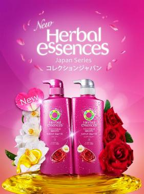 Herbal Essences Japan Series