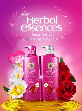Herbal Essences Japan Series