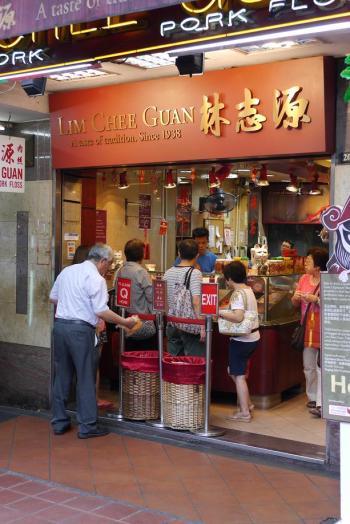 Lim Chee Guan
