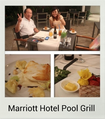 Marriott Hotel Pool Grill