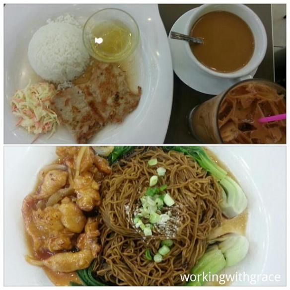 Wong Kok Char Chan Teng lunch