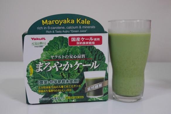 Maroyaka Kale Yakult Health Foods