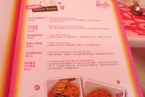 Barbie Cafe menu 3