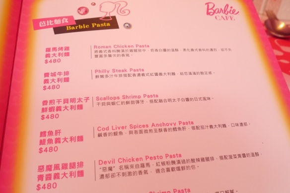 Barbie Cafe menu 4