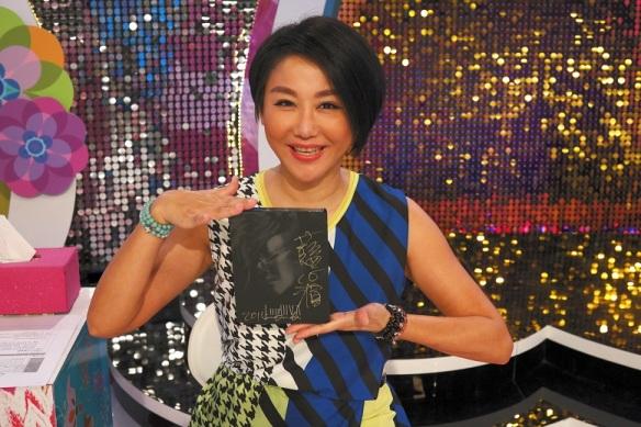 Pauline Lan DVD