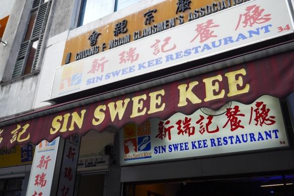 Sin Swee Kee