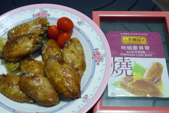 Lee Kum Kee Sauce for Teriyaki Chicken