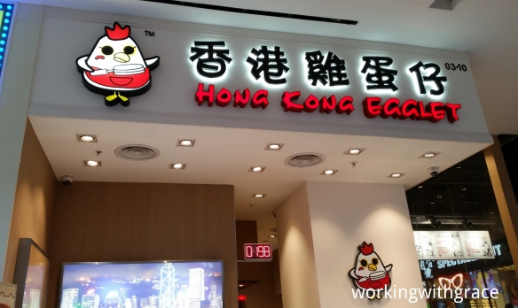 Hong Kong Egglet Jurong Point