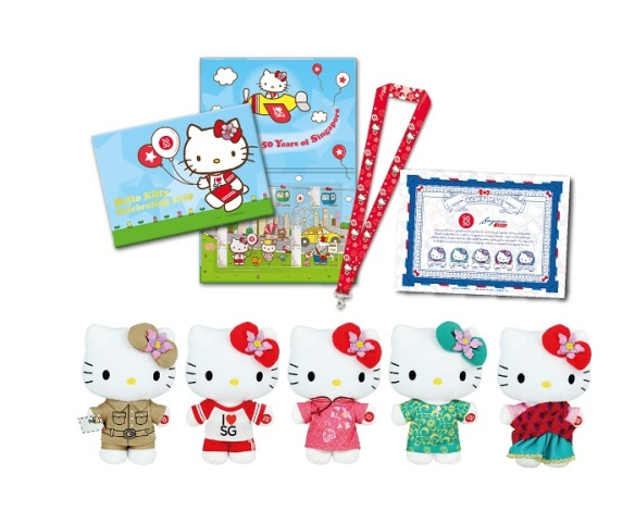 SingPost SG50 Hello Kitty Bundle Set