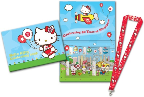 SingPost SG50 Hello Kitty MyStamp Folder and Lanyard Set