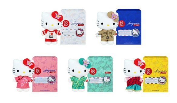 SingPost SG50 Hello Kitty Plush Collectible Set