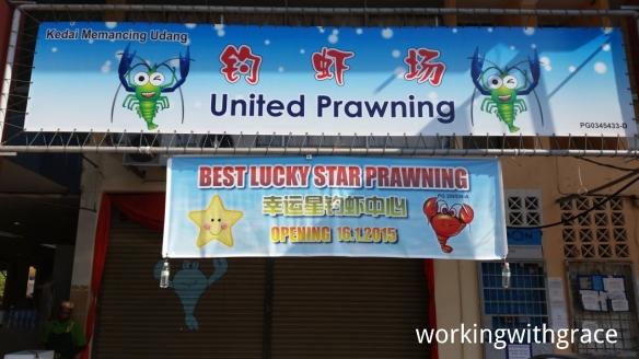 United Prawning Penang