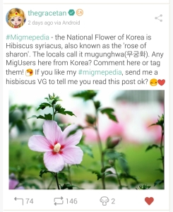 National Flower of Korea