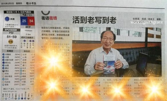 Steven Lek Lianhe Zaobao