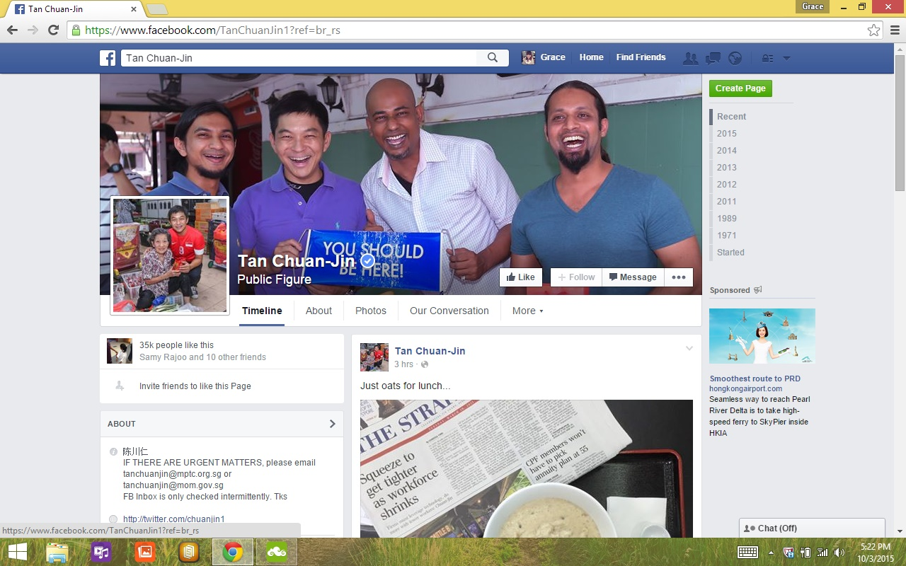 Manpower minister tan chuan jin changes a facebook cover picture to