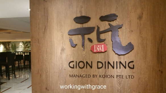 Gion Dining