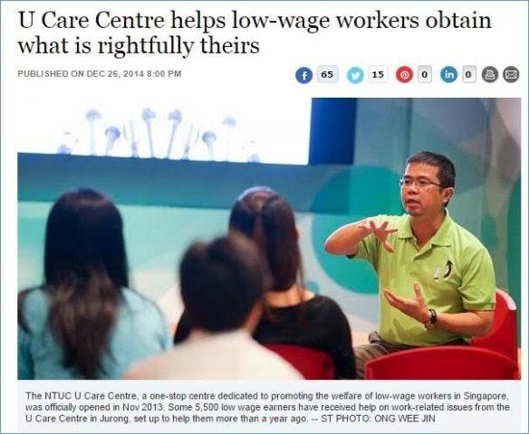 NTUC U Care Centre