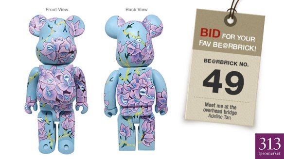 bearbrick Adeline Tan