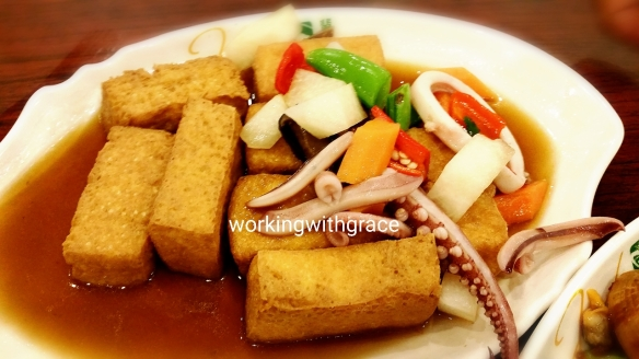 Jade Garden Seafood Homemade Tofu