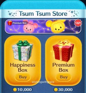Tsum Tsum Store
